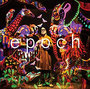 【Amazon.co.jp限定】epoch 【Amazon.co.jp限定商品 オリジナルポストカード付】