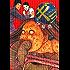 ギョ(2) (ビッグコミックス)