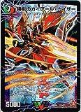 デュエルマスターズ 【勝利のガイアール・カイザー】【ビクトリーカード】 DMR04-V03-VR 《ライジング・ホープ》