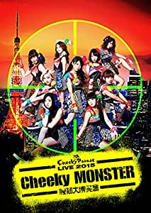 Cheeky Parade LIVE 2015 「Cheeky MONSTER~腹筋大博覧會~」(DVD)