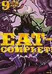 EAT-MAN COMPLETE EDITION(9) (シリウスKC)