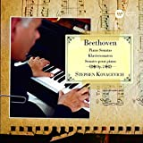ベートーヴェン:ピアノ・ソナタ作品2