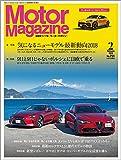 Motor Magazine (モーターマガジン)  2018年2月号 [雑誌]