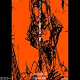 Beautiful World (PLANiTb Acoustica Mix)