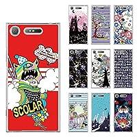 ScoLar スカラー デザイン Xperia XZ1 SO-01K、SOV36、701SO機種専用スマホケース 50523 カバー ハードケース iPhone Xperia AQUOS Galaxy ARROWSフラワー シマウマ 蝶 カラフル ブランド ケース スカラー かわいい デザイン