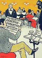 """壁アート印刷entitled Reproduction of a poster advertising Wilhelm sobor by the FineアートMasters 7"""" x 10"""" 5247454_1_0"""