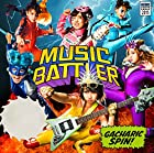 MUSIC BATTLER (初回限定盤 Type-A CD+DVD)