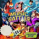 MUSIC BATTLER (初回限定盤 Type-A CD+DVD) - Gacharic Spin
