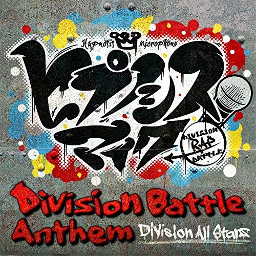 ヒプノシスマイク -Division Battle Anthem-