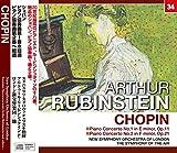 ルービンシュタイン/ショパン:ピアノ協奏曲第1番・第2番 (NAGAOKA CLASSIC CD)