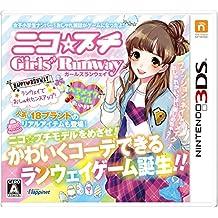 ニコ☆プチ ガールズランウェイ - 3DS