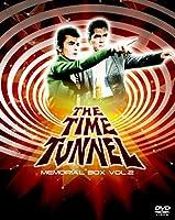 タイム・トンネル-メモリアルBOX Vol.2- [DVD]