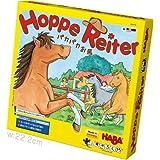 パカパカお馬 (Hoppe Reiter) 日本版 ボードゲーム
