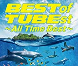 BEST of TUBEst ?All Time Best?