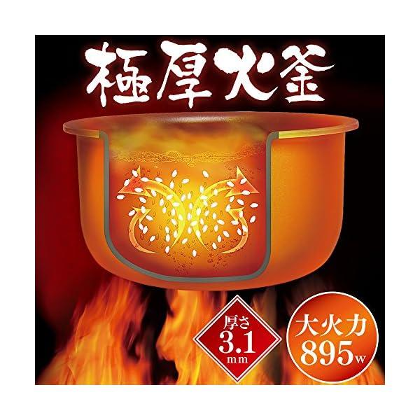 アイリスオーヤマ 炊飯器 マイコン式 1升 銘...の紹介画像3