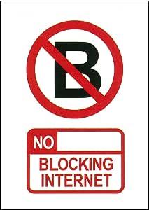 NO! BLOCKING INTERNET シール