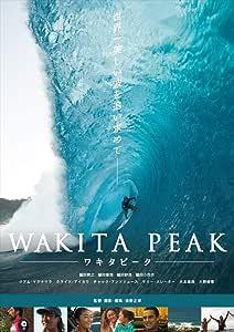 WAKITA PEAK ━ ワキタピーク ━ [DVD]