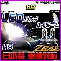 トヨタ bB QNC20系 平成17年12月-平成28年11月 【LEDホワイトバルブ】 日本製 3年保証 車検対応 led LEDライト