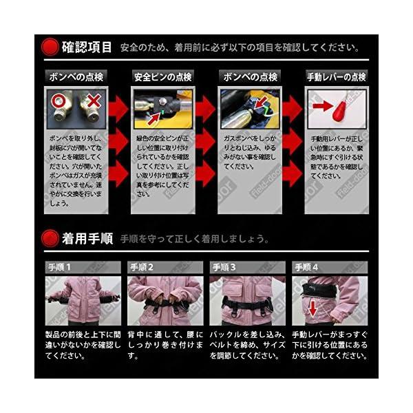 EMZ-JAPAN(エムズジャパン) ライフジ...の紹介画像6