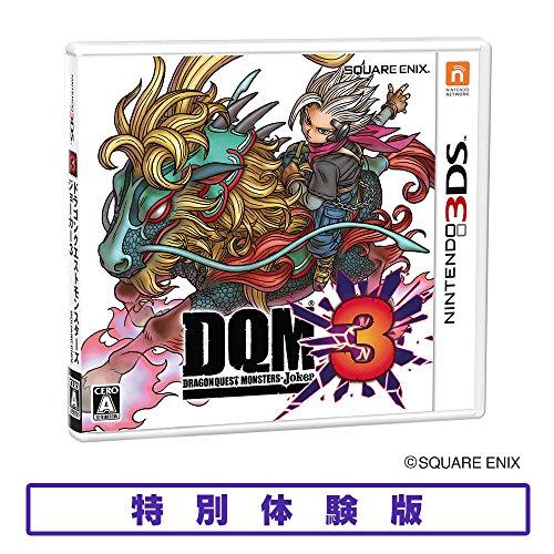 ドラゴンクエストモンスターズ ジョーカー3 特別体験版 【A...