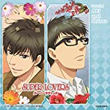 SUPER LOVERS ミュージック・アルバム featuring Aki and Shima 画像