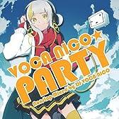 VOCA NICO☆Party~Nonstop Mix~