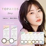 トパーズ - TOPARDS - 10枚 / 指原莉乃 カラコン・ワンデー/デートトパーズ(PWR.-1.50)