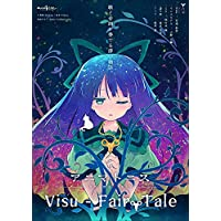 「Maikaze公式」アニマトニス-Animahtnis [Visu - FairyTale]・B3ポスター