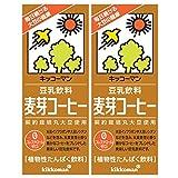 豆乳飲料 麦芽コーヒー 200ml ×18本