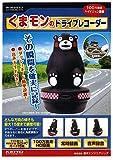 くまモンのドライブレコーダー 0000T-AN025-A01 KEIYO 100万画素HD録画