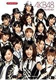 バンドスコア AKB48 セレクション