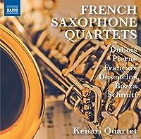 フランスのサクソフォン四重奏曲集