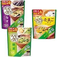 【 アマノフーズ フリーズドライ 】 減塩うちのおみそ汁 ・減塩きょうのスープ 3種30食 ( なす ・ 野菜 ・ たまご ) [ フリーズドライ ねぎ 5g付き ]