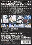 千年女優 [DVD] 画像