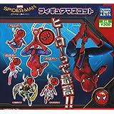ガチャ/スパイダーマン ホームカミング フィギュア マスコット/全5種セット