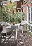 軽井沢ヴィネット2012上巻 画像