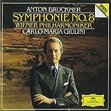 ブルックナー:交響曲第8番 画像