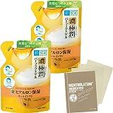 肌ラボ 濃極潤 オールインワン パーフェクトゲル詰替用 2個+おまけつき ジェル 80グラム (x 2)