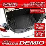 YMT 新型デミオ ラバー製トランクマット(ラゲッジマット) DJ系 -