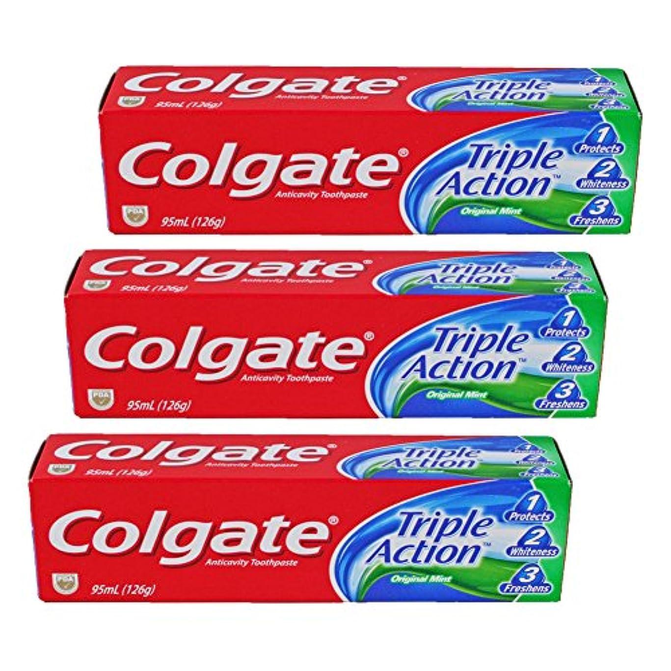不屈最大の狼コルゲート Colgate Triple Action (95mL)126g 3個セット [並行輸入品]