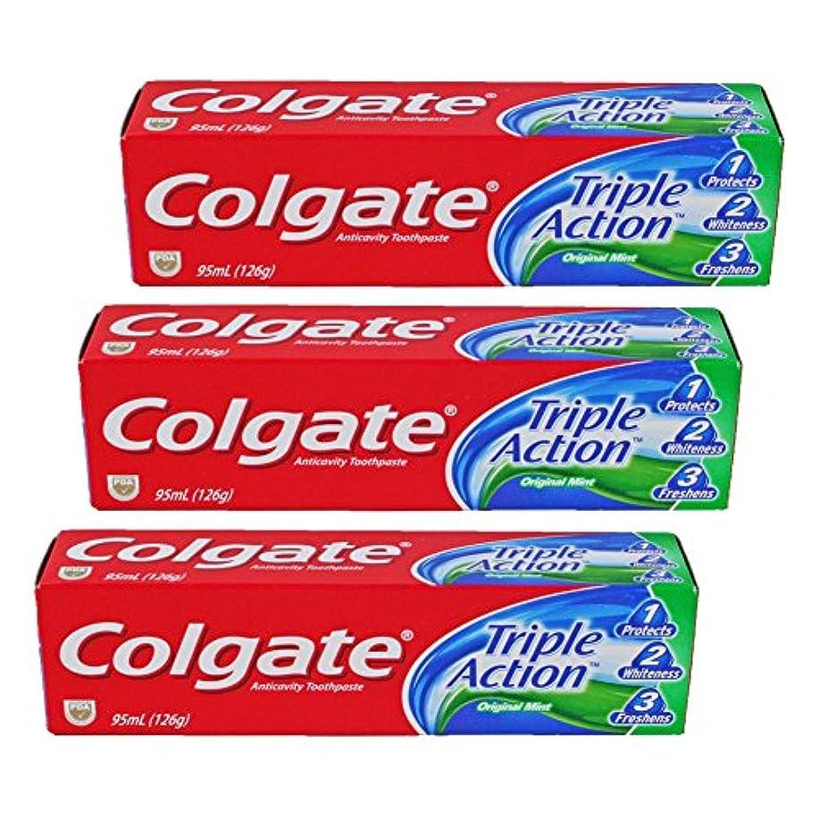 存在明るい苦痛コルゲート Colgate Triple Action (95mL)126g 3個セット [並行輸入品]