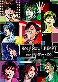 全国へJUMPツアー2013[DVD]