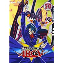 遊☆戯☆王ARC-V TURN-30 [DVD]