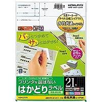 コクヨ プリンタ兼用 ラベルシール 21面 100枚 KPC-E1211-100 Japan
