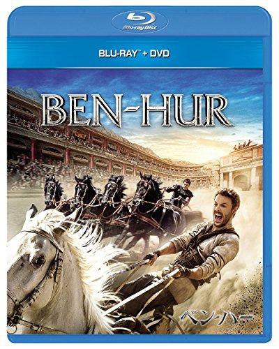 ベン・ハー ブルーレイ+DVDセット[Blu-ray/ブルーレイ]