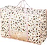 アストロ 羽毛布団 収納ケース 不織布製 持ち手付 花柄 ふとんを立てて収納 183-25