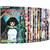 7SEEDS コミック 全1-35巻 セット