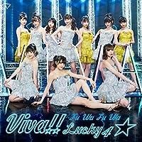 【早期購入特典あり】Viva!! Lucky4☆(CD+Blu-ray Disc)(クリアファイル/A4サイズ・イベント参加券付)
