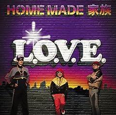 HOME MADE 家族「L.O.V.E.」のジャケット画像
