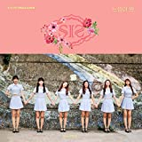 S.I.S SIS - 1st Single album CD+Profile Card+Photocard+Folded Poster [韓国盤]